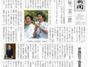 news001_s