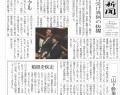 news002_s