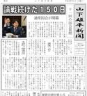 news003_s-125x95