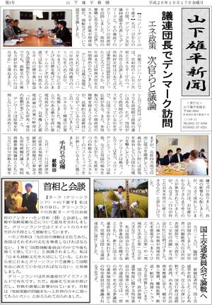 newspaper117